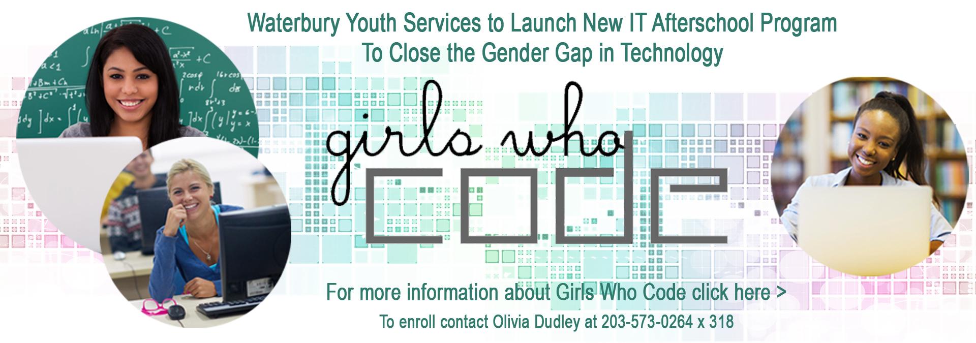 Girls Who Code-New Program 2018